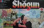 MB's 'Shogun', der senere blev omdøbt 'Samurai Swords'