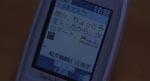 En SMS på japansk.