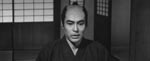Yogoro (Takeshi Katô)