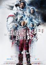Liu lang di qiu (The Wandering Earth)