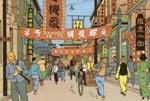 Et af de flotte gadebilleder fra Shanghai