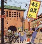 Endnu et gadebillede - nu med japanske besættelsestropper